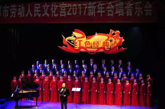 2017新年合唱音乐会,合唱服装助欢乐