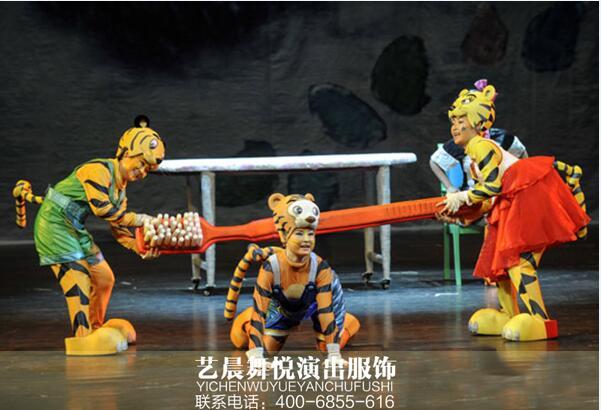 艺晨舞悦定制儿童演出服装_舞台表演小老虎服装