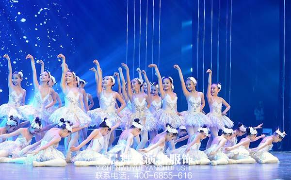 时,应注重演出服的色彩搭配,一件色彩搭配漂亮的舞蹈演出服装,则会在整个舞台上更加耀眼,从而使舞蹈表演更加丰富多彩,更加好看。  艺晨舞悦专注儿童舞蹈设计与定制,诚挚期待与您携手,共创美好未来! 联系方式:400-6855-616 联系人:哈经理 地址:北京市朝阳区后现代城5号楼C座805室(欢迎莅临洽谈)