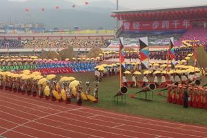 凉山彝族自治州成立60周年庆祝大会