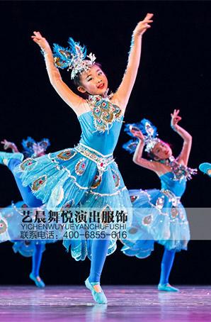 第八届小荷风采《五彩梦》演出服表演服春天幼儿园舞蹈服