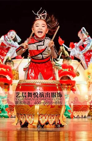 儿童演出服第八届小荷风采《震震天》幼儿舞台表演服