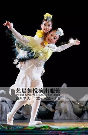 儿童舞台演出服第八届小荷风采《鸟·鸟·鸟》女童幼儿表演服