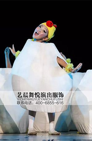 儿童演出服第八届小荷风采《小雏新生》幼儿舞台表演服