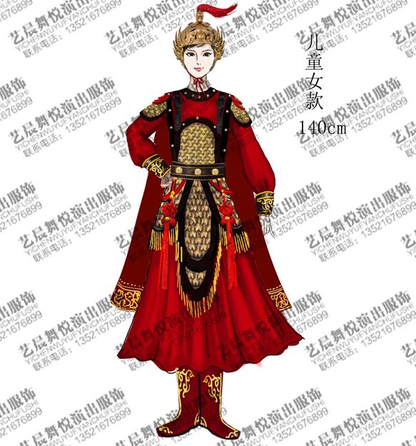 校园儿童舞蹈剧演出服装将军铠甲服饰定制设计图!