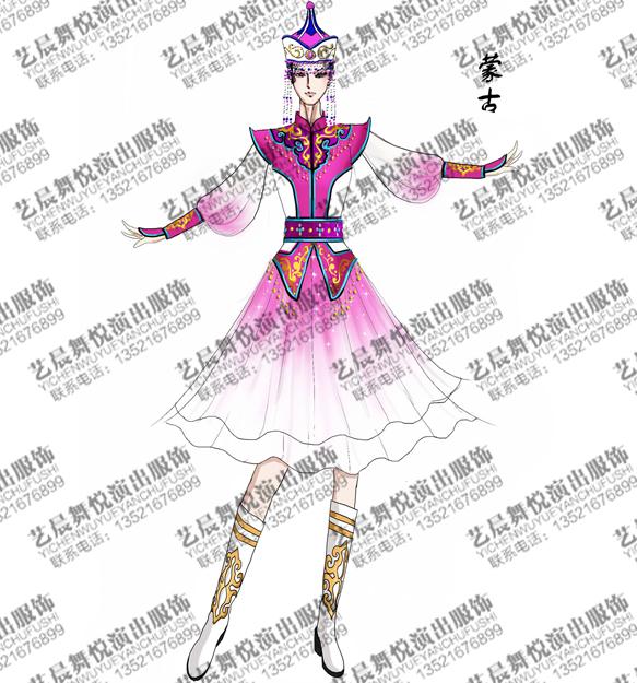 蒙古族舞蹈演出服装连体粉红渐变色舞蹈服装定制!