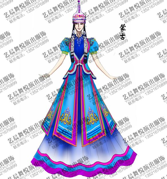 蒙古族舞蹈演出服装设计与定制蓝色摆裙演出服装设计!