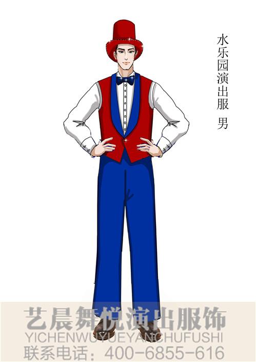水乐园男式演出服(喜庆氛围)定制,水乐园演出服设计!
