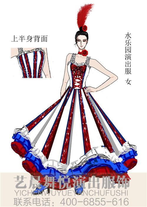 水乐园女式演出服(喜庆氛围)定制景区水乐园服装设计!