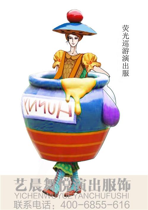 荧光巡游杯子演出服定制景区巡游服装设计!