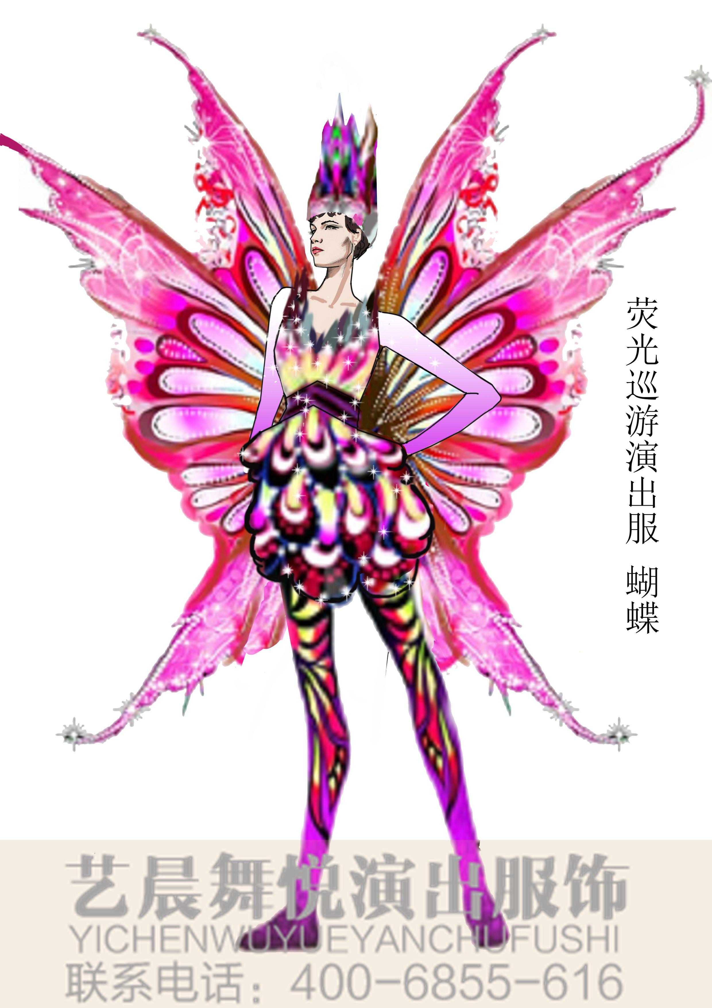 荧光巡游蝴蝶演出服装定制巡游景区服装设计!