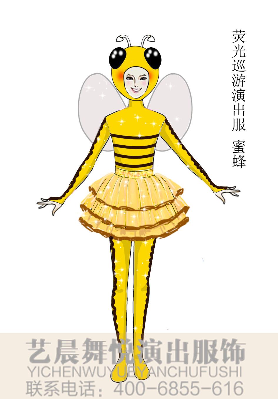 荧光巡游蜜蜂演出服装定制巡游演出服装设计!