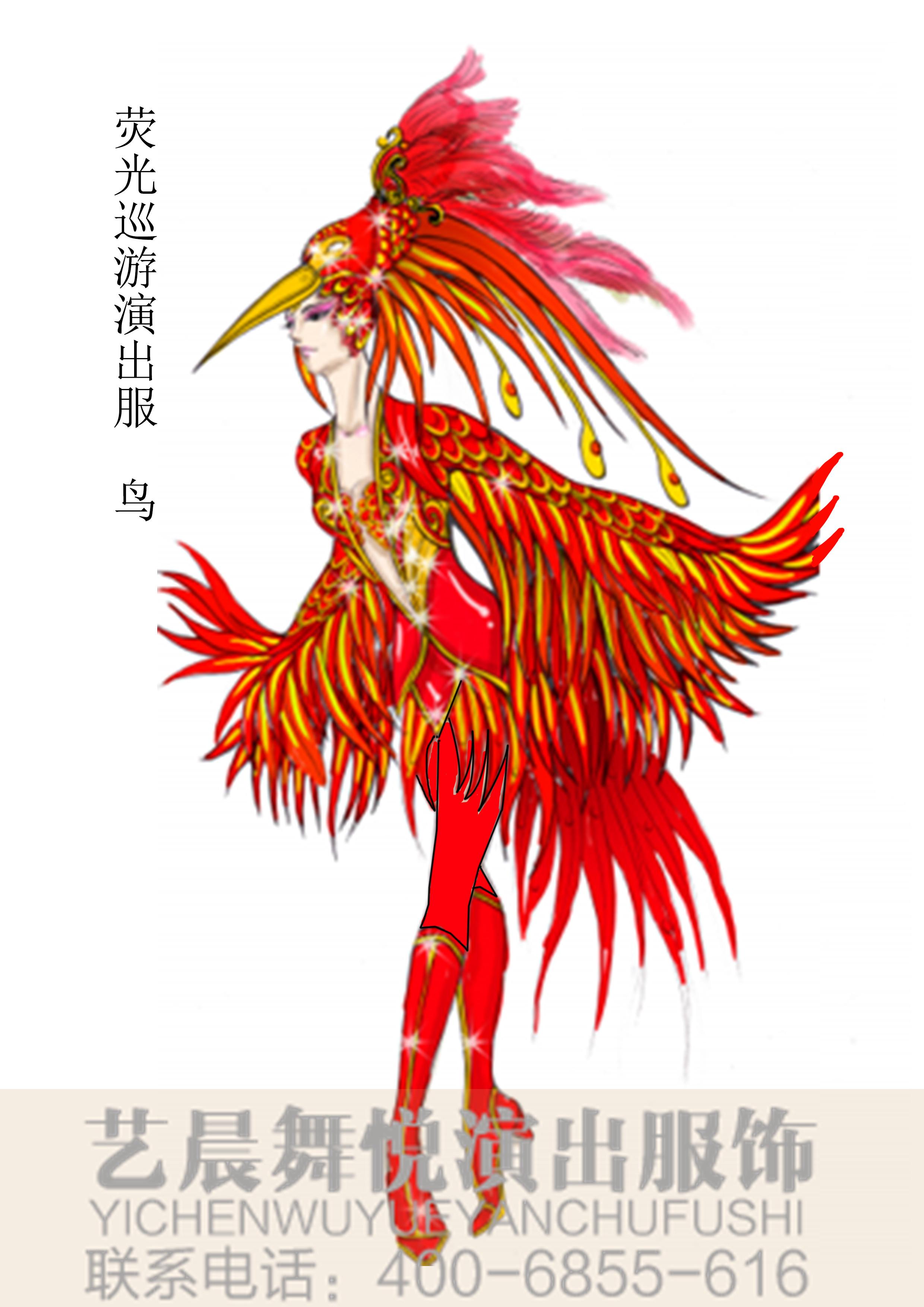 荧光巡游鸟演出服装定制景区巡游服装设计!