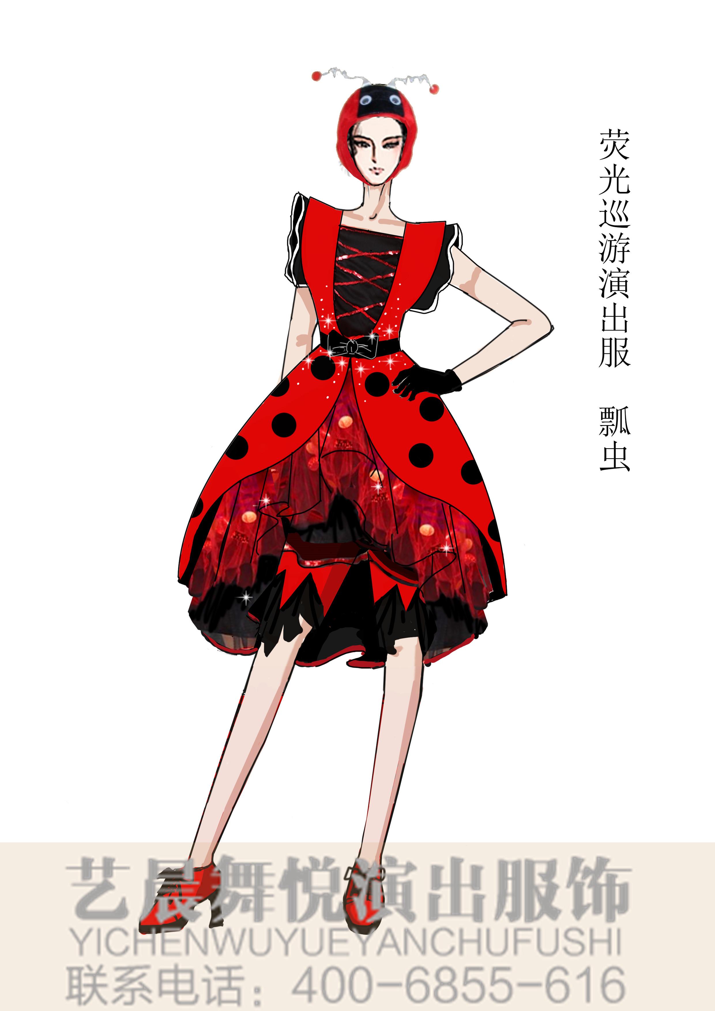 景区荧光巡游瓢虫演出服装定制巡游服装设计!