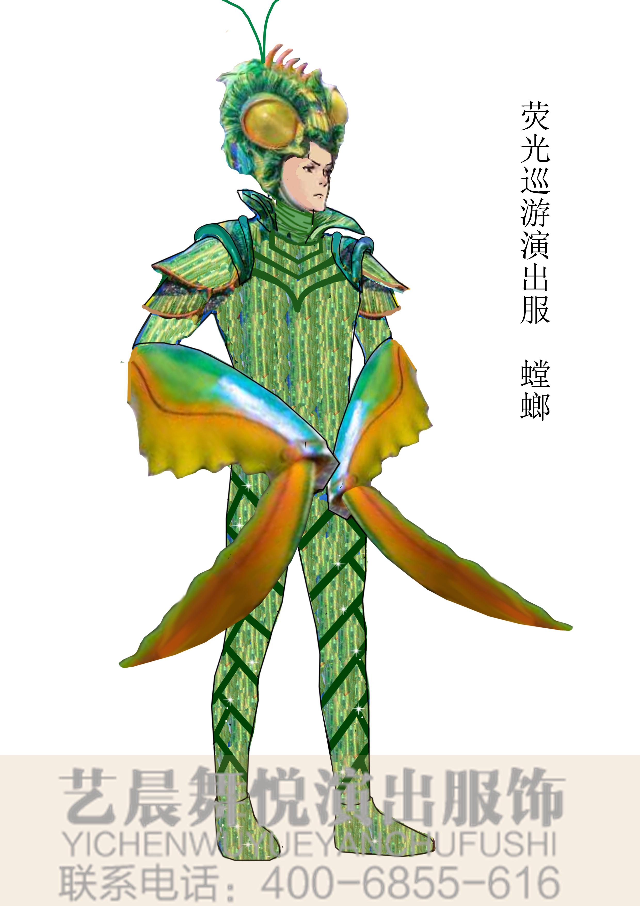 景区荧光巡游螳螂演出服装定制巡游表演服装设计!