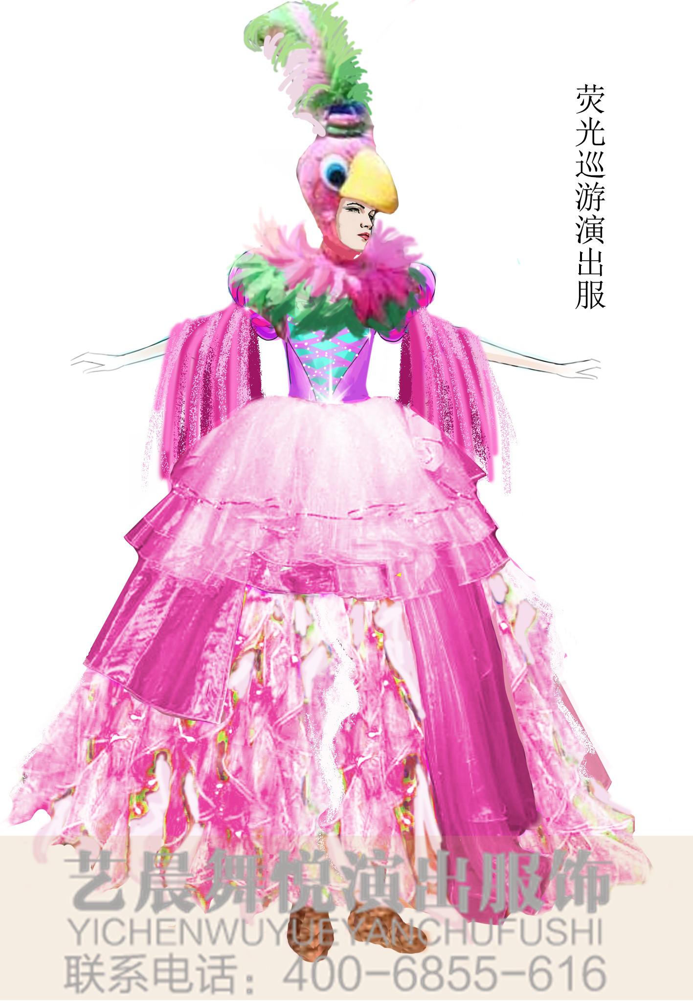 景区巡游粉色荧光服装定制巡游演出服装设计!