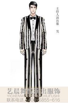 男式主持人(欢快氛围)演出服装定制景区主持人服装设计!