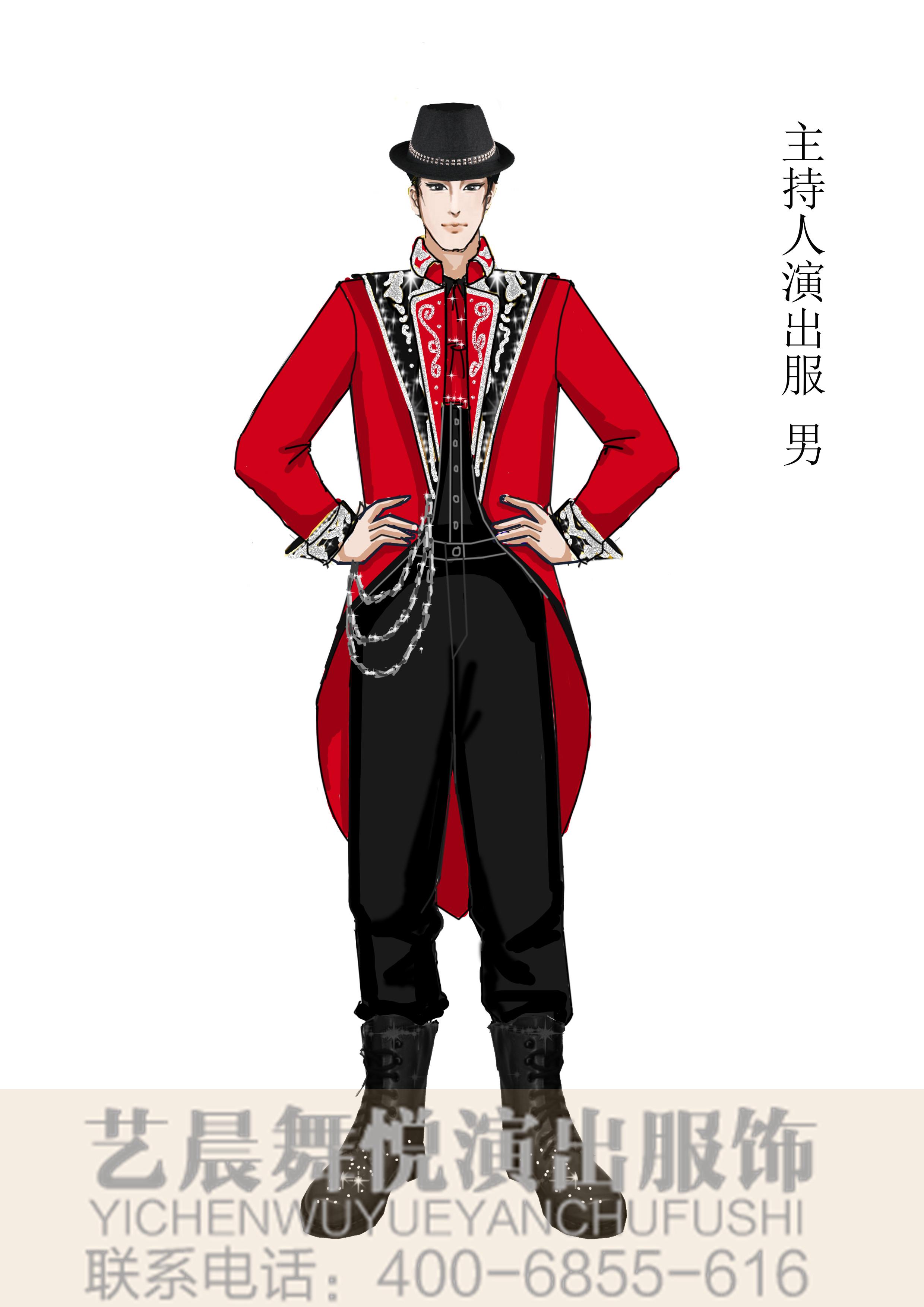 男式主持人(喜庆氛围)服装定制景区主持人服装设计!